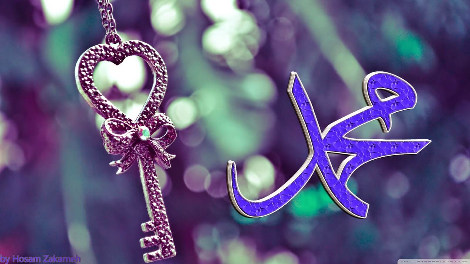 بالصور صور لاسم محمد , اسم محمد مزخرف 4443 5