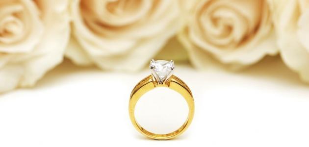 صوره تفسير حلم الخاتم الذهب للمتزوجة , رؤيا الخاتم للمتزوجة والعزباء