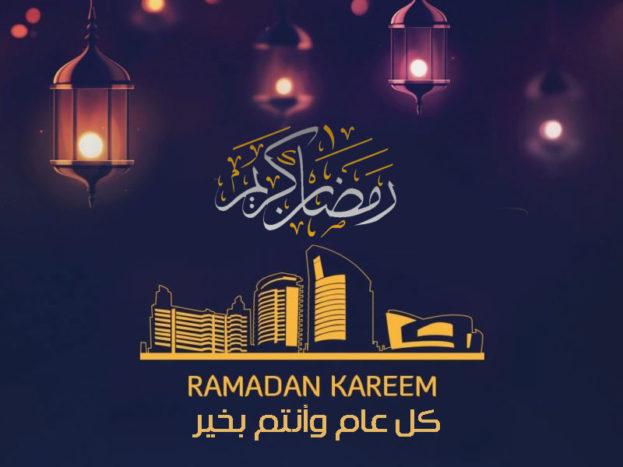 بالصور رمزيات عن رمضان , رموز تعبر عن رمضان 6214 4