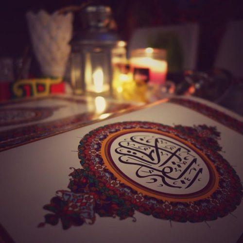 بالصور رمزيات عن رمضان , رموز تعبر عن رمضان 6214 9