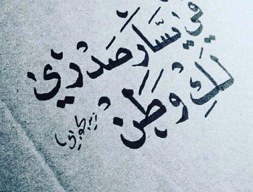 صورة كلمات جميلة عن الحب , عبارات تتحدث عن الحب