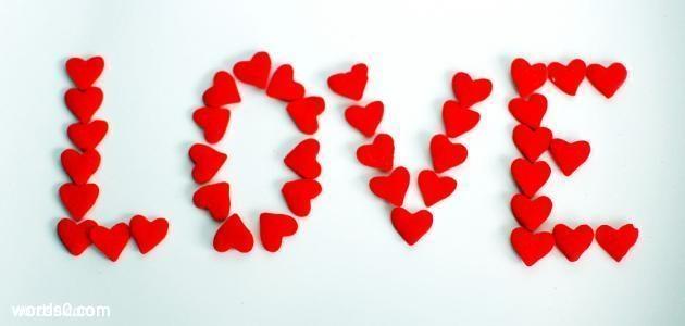 بالصور كلمات جميلة عن الحب , عبارات تتحدث عن الحب 6241 3