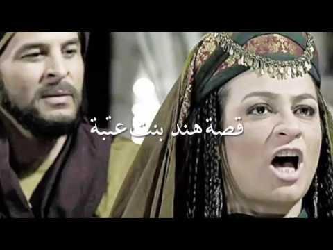 صوره هند بنت عتبة , صحابيات فى الاسلام