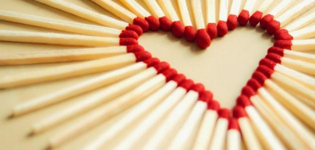 صورة كيف تعرف ان الشخص يحبك علم النفس , حب الاخرين لك