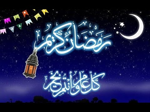 صورة دعاء شهر رمضان , ادعية شهر رمضان 2213 1
