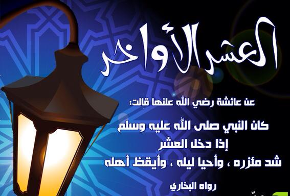 صورة دعاء شهر رمضان , ادعية شهر رمضان 2213 2