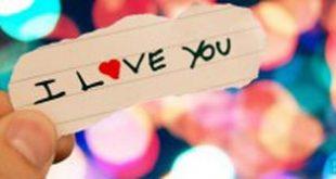 اروع رسائل الحب , اجمل رسائل للحب