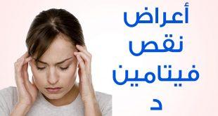 اعراض ارتفاع ضغط الدم , علاج ضغط الدم