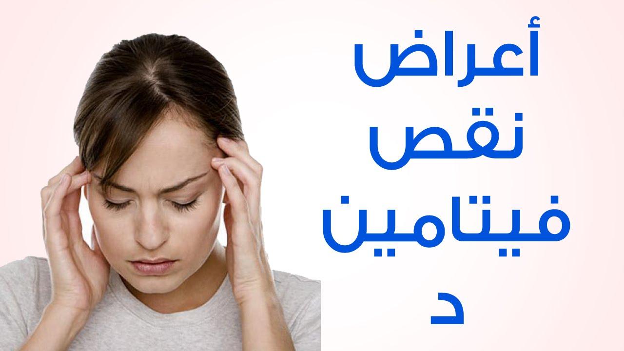 صورة اعراض ارتفاع ضغط الدم , علاج ضغط الدم