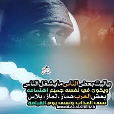 صورة شعر بدوي غزل , اجمل الاشعار البدوية