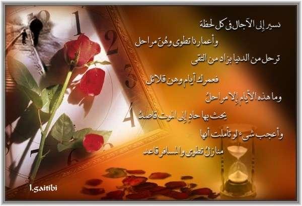 صورة قصيدة حب للحبيب , اجمل القصائد الحب للحبيب