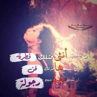 8d884baa1 صور فيس حلوه , اجمل الصور على الفيس بوك