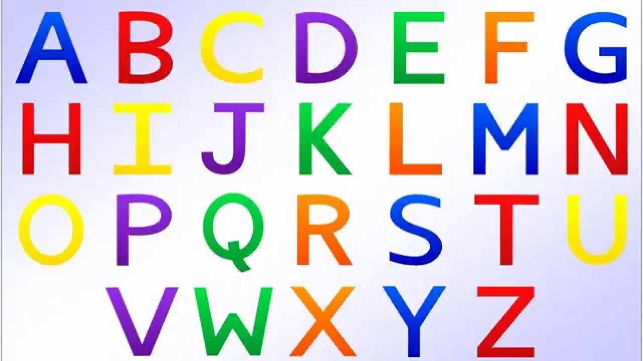صور حروف اللغة الفرنسية , صور اجمل حرف باللغة الفرنسية