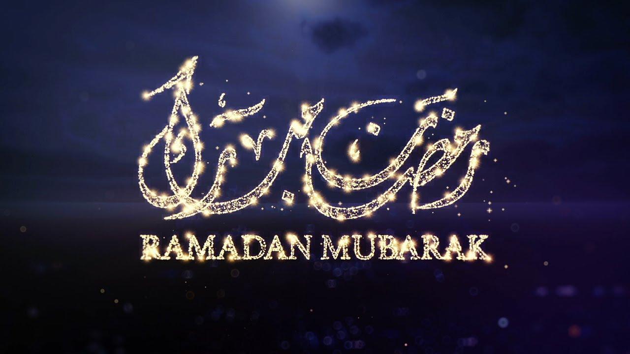 صورة تهنئة رسمية بمناسبة رمضان , اجمل التهانى شهر رمضان 2915 4