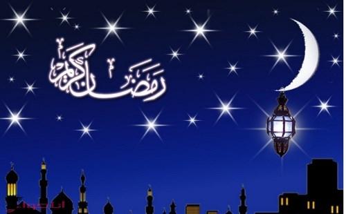 صورة تهنئة رسمية بمناسبة رمضان , اجمل التهانى شهر رمضان 2915 6