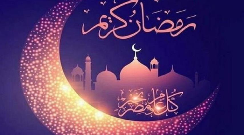 صورة تهنئة رسمية بمناسبة رمضان , اجمل التهانى شهر رمضان 2915 8