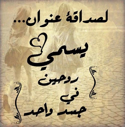 صورة صورجامده , صورة بنت جامده