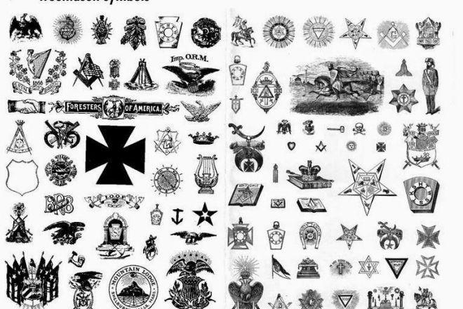 صورة رموز الماسونية , بالصور بعض الرموز الماسونية
