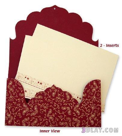 بالصور صور بطاقات , صورة بطاقة جميلة جدا 2974 4