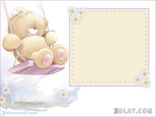 بالصور صور بطاقات , صورة بطاقة جميلة جدا 2974