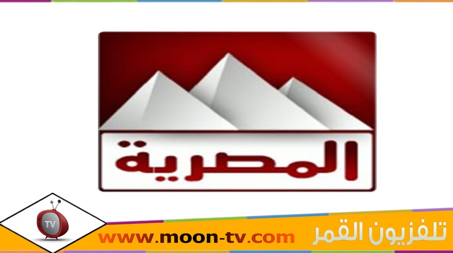 صور تردد قناة المصرية , ترددات القنوات المصرية