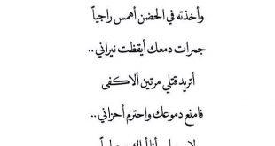 صور قصائد حب عربية , اجمل قصيدة عن الحب عربية