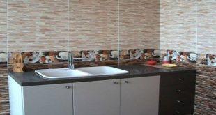 صوره سيراميك مطابخ , صور اجمل السيراميك للمطبخ