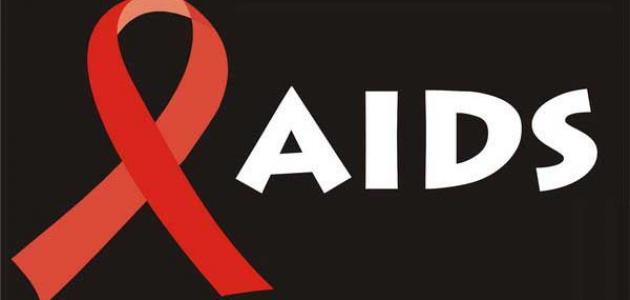 صورة مرض السيدا , اعراض الخطيرة لمرض السيدا ( الايدز )