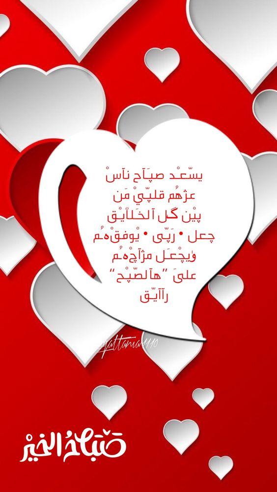 بالصور احلى صباح الخير , صور جميلة مكتوب عليها صباح الخير 3196 4