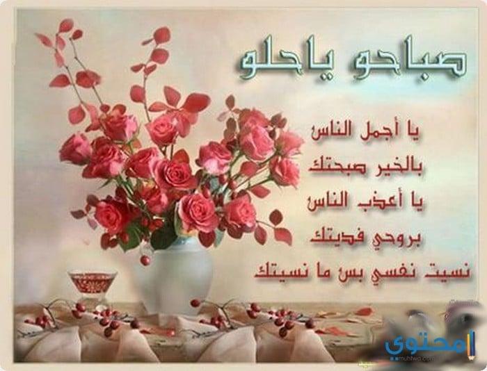 بالصور رسالة صباح الخير , اجمل الرسائل صباح الخير 3210 1
