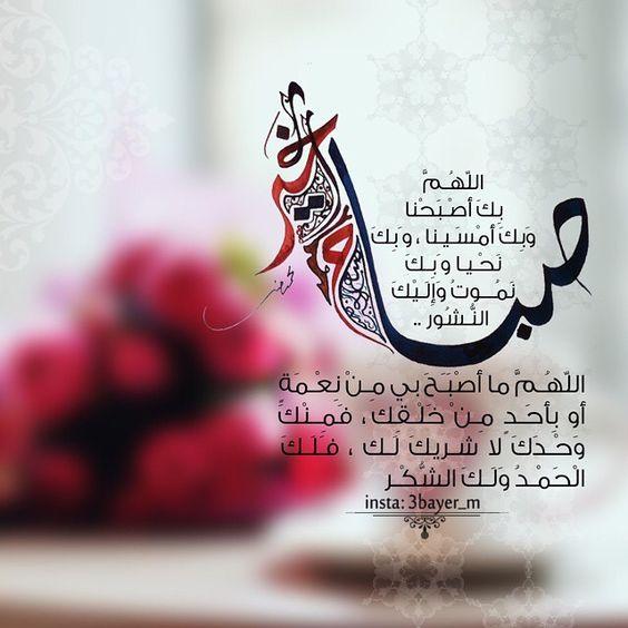 بالصور رسالة صباح الخير , اجمل الرسائل صباح الخير 3210 6