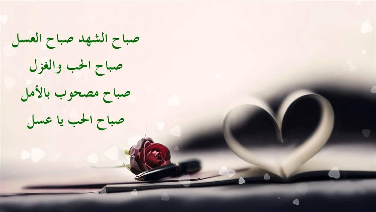 بالصور رسالة صباح الخير , اجمل الرسائل صباح الخير 3210 8