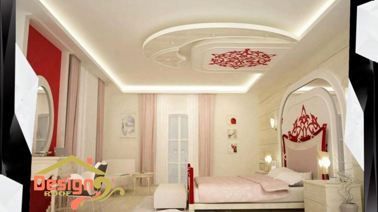 بالصور ديكورات غرف نوم للعرسان , احدث موديلات غرف النوم 3227 3