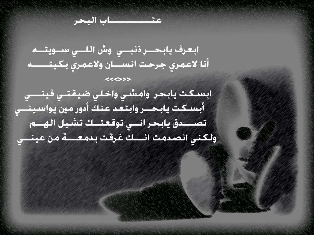 صورة صورعتاب بين الحبيبين , اجمل كلمات العتاب بين المحبين