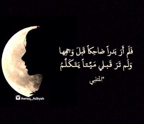 صورة قصايد غزل , اجمل كلمات العزل فى القصائد