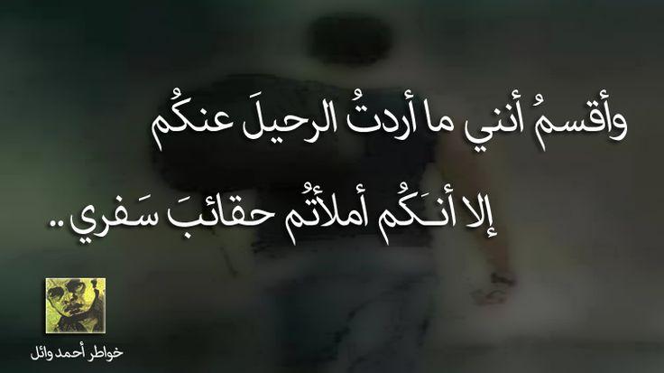 بالصور كلام فراق ووداع , اجمل كلام الفراق والوداع 3801 8