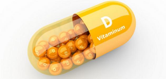 بالصور فيتامين د , ما هيا فوائد فيتامين د 3815