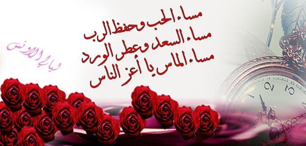 بالصور كلام حب للحبيب , اجمل كلام الحب 3839 1