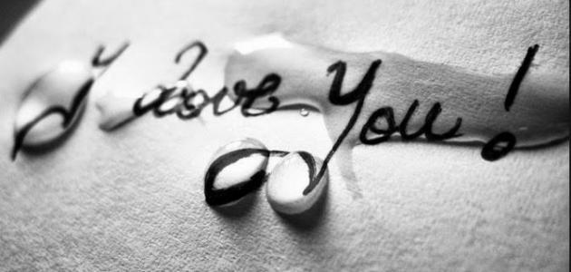 بالصور كلام حب للحبيب , اجمل كلام الحب 3839 2