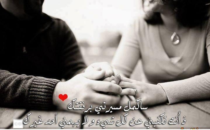 بالصور كلام حب للحبيب , اجمل كلام الحب 3839 9