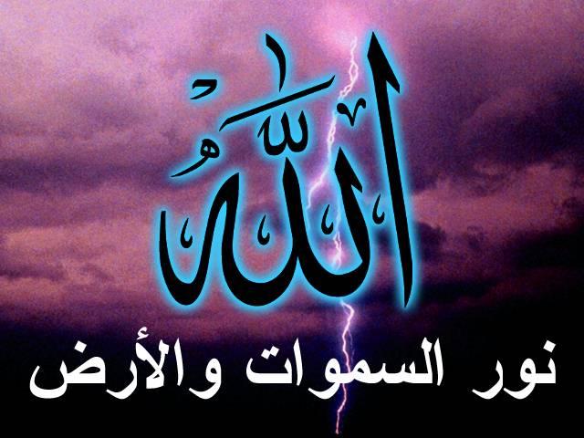 صورة صوردينيه اسلاميه , اجمل الصور الدينيه