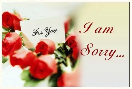 صور رسائل اعتذار للزوج , ارق كلمات رسائل اعتذار