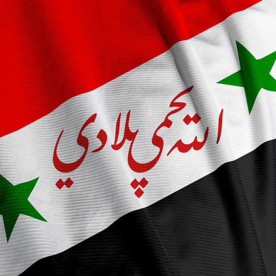 صورة صور عن سوريا , احلي الصور لدوله سوريا
