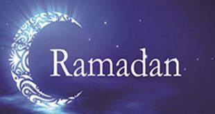 صوره اول يوم رمضان , اول ايام شهر رمضان الكريم