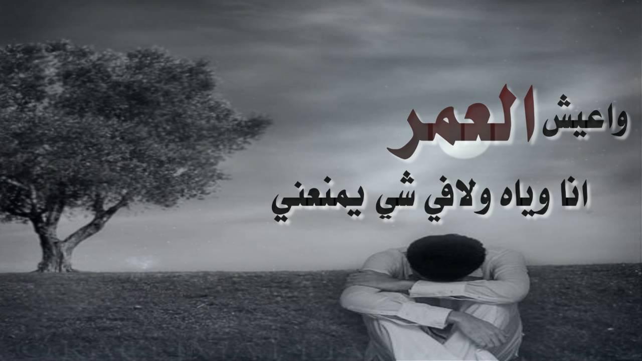 صور ابيات شعر حزينه , اجمل ابيات الشعر الحزينه