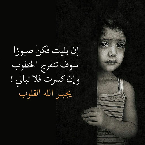 بالصور ابيات شعر جميله وقصيره , ارق ابيات الشعر 4172 8