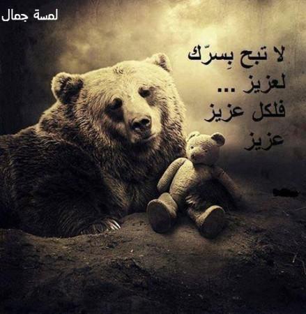 بالصور صوره حزينه جدا , اجمل الصور الحزينه 5221 1