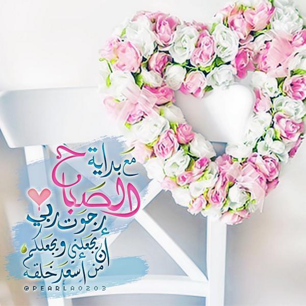 بالصور اجمل صور صباحيه , صور صباح الخير 5237 2