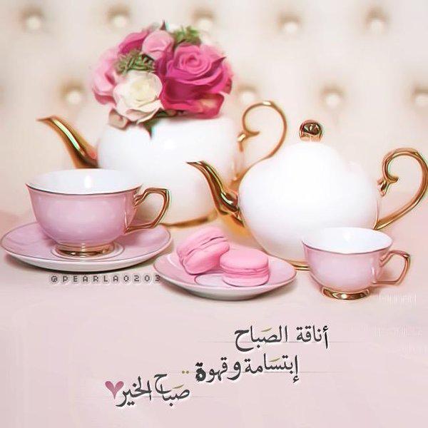 بالصور اجمل صور صباحيه , صور صباح الخير 5237 4