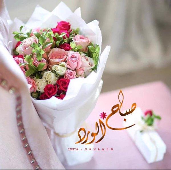 بالصور اجمل صور صباحيه , صور صباح الخير 5237 6